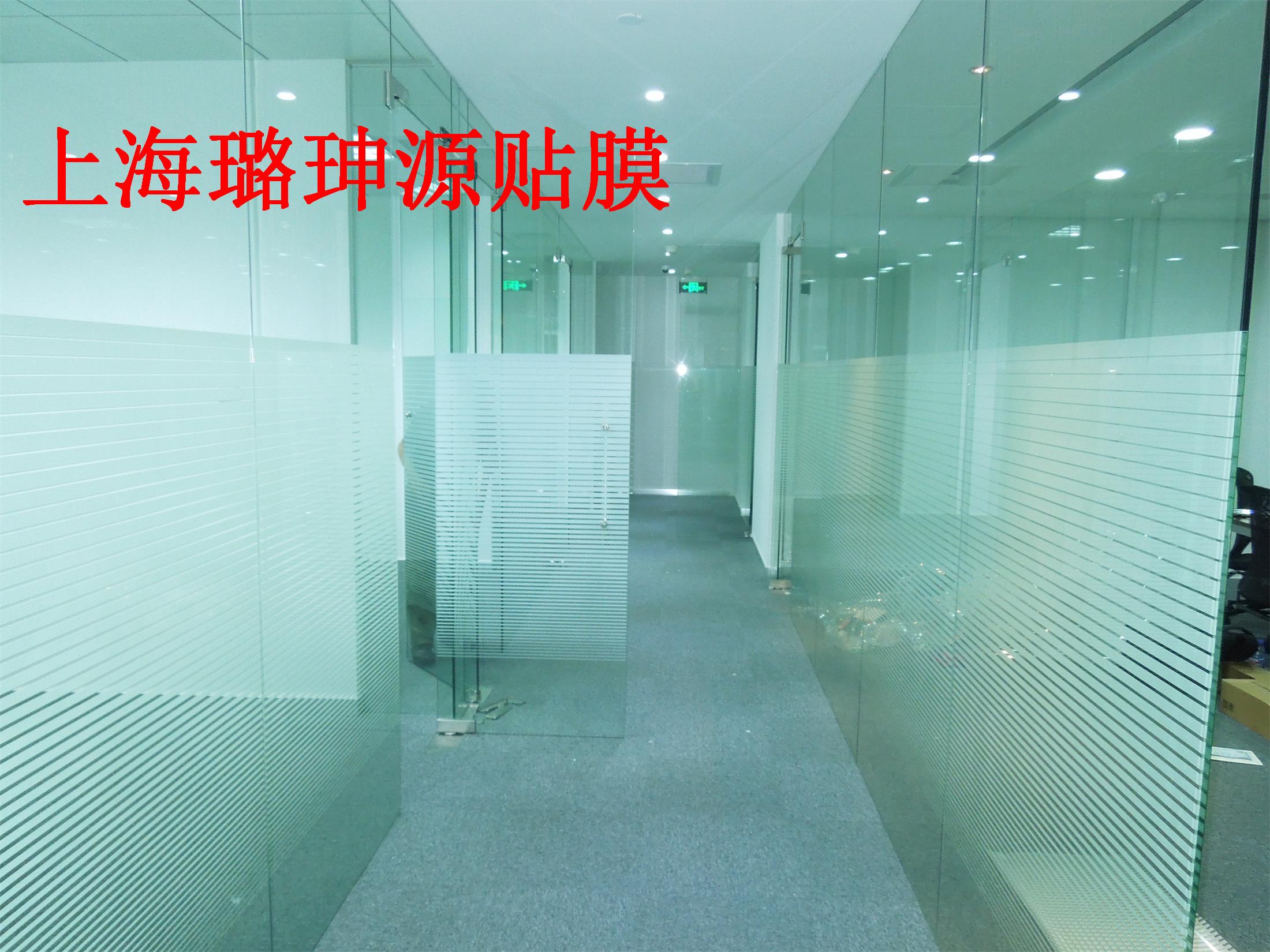 上海協信——辦公隔斷貼膜