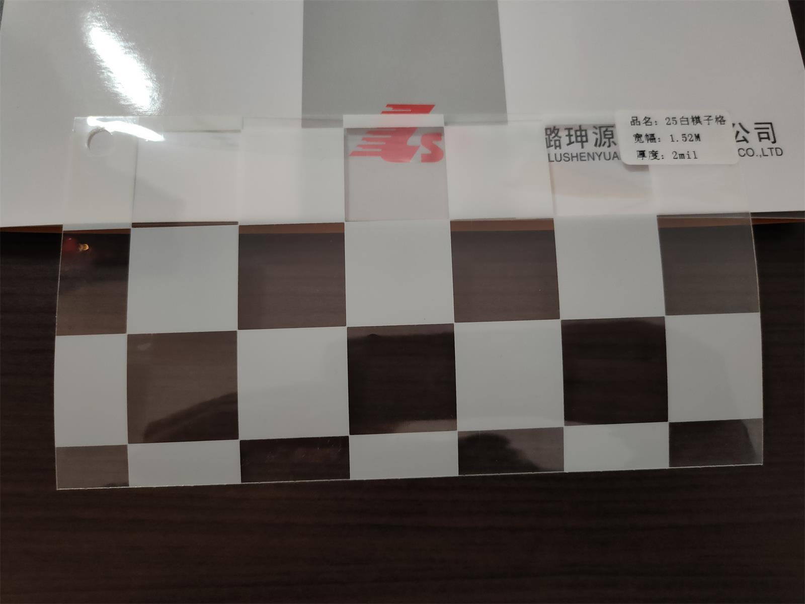 25白棋子格